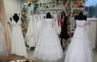 Выбрать хороший свадебный салон