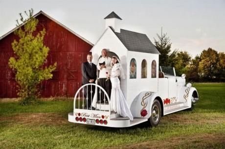 Быстрая свадебная часовня