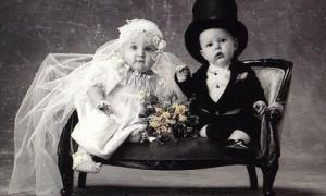 Кожаная свадьба