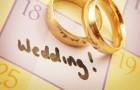дата свадьбы в 2012 году