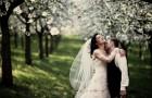 Бракосочетание в лесу