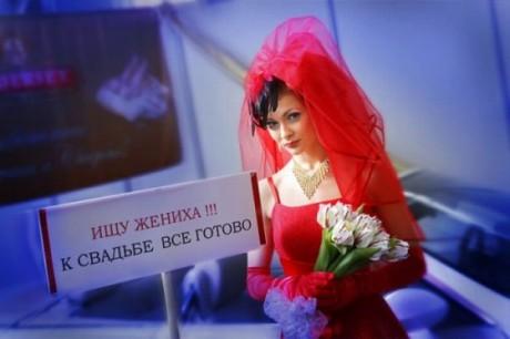 Знакомство с иностранцем для замужества