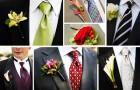 Как выбрать галстук?