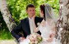 сложится ли с визой невесты
