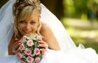 Свадебный букет под цветотип