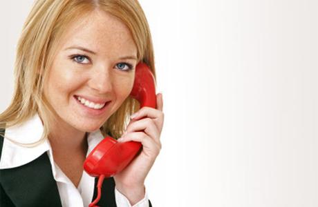 Звонок в свадебное агентство