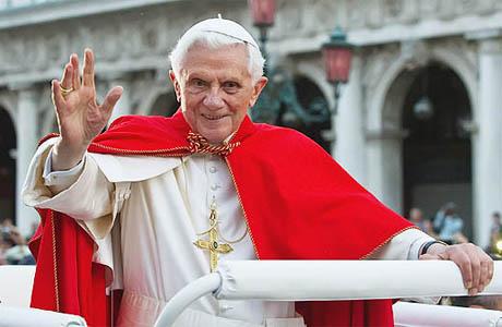 Благословение от папы