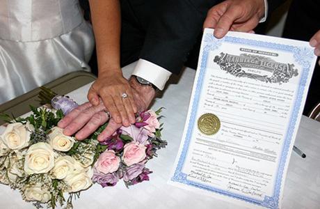 Брачный контракт образец