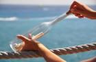 Брось бутылку с листком с фамилией в море