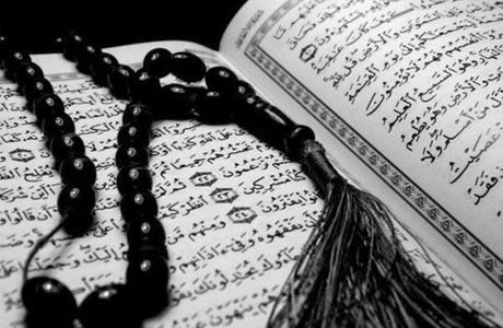 Читай Коран