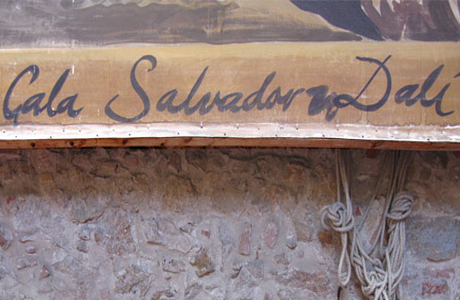 Гала-Сальвадор Дали