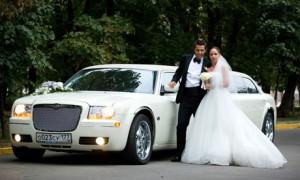 Какую машину хочет пара