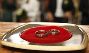 Недействительный брак