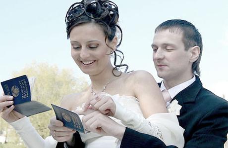 Медовый месяц и документы