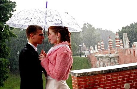 Прозрачный свадебный зонтик