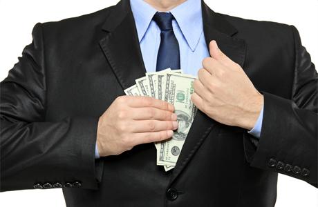 Скупой или экономный