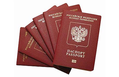 Способ первый: «Паспорт»