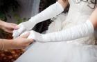 Свадебные перчатки плотной ткани
