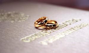 Вы женаты!