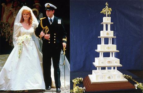 Свадебный торт принца Эндрю и Сары Фергюсон