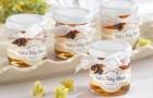 Ваш поцелуй слаще меда - оригинальные баночки с медом