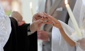 Венчальная атрибутика