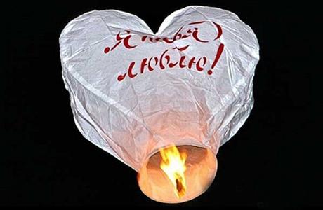 Воздушные фонарики на свадьбу