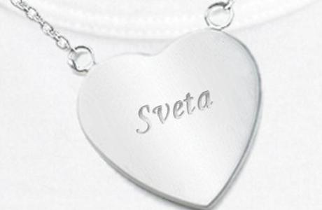 Значение имени: Светлана