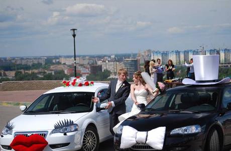 Автомобиль для жениха