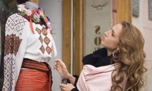 Настоящая украинская невеста