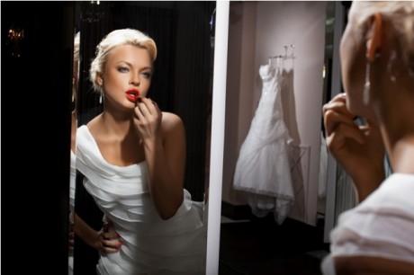 Невеста-Близнецы
