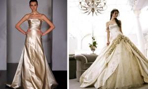 Невеста в бежевом