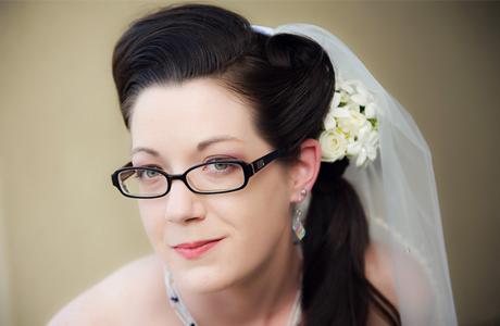 Очки для невесты
