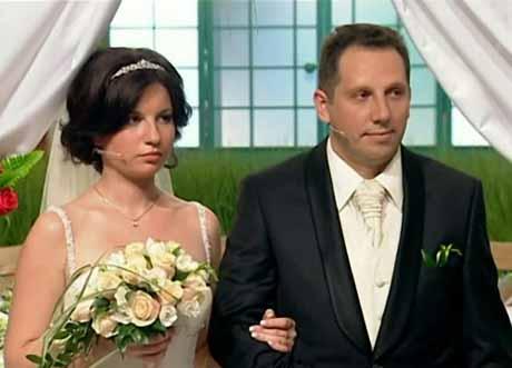 Свадьба в эфире