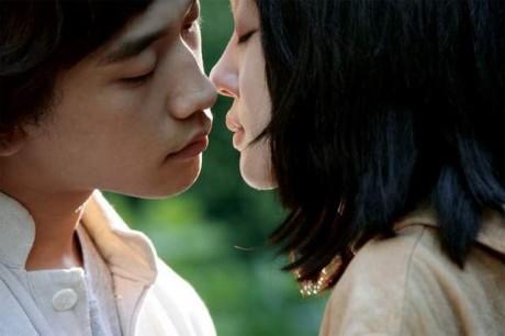 Японский поцелуй