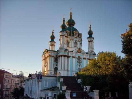 Венчание в Киеве - Андреевская церковь