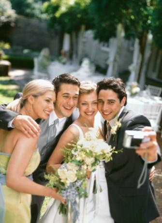 Ближайшие друзья жениха и невесты
