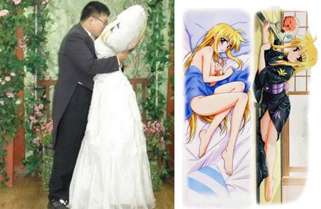 Ли Джин-Гю женился на подушке