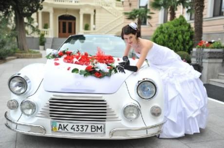 Форсаж невест