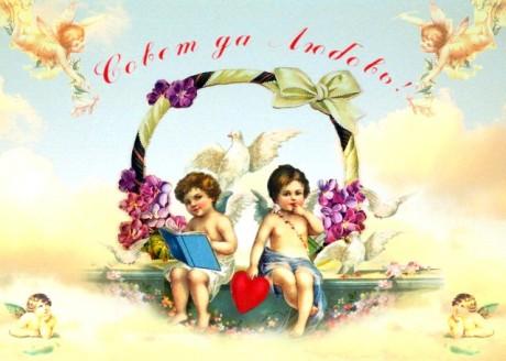 Свадебные плакаты с ангелочками