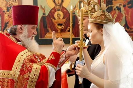 Венчание