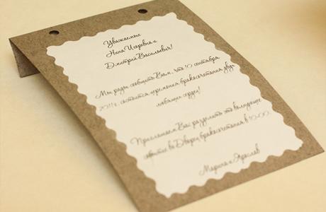 Текст приглашений на свадьбу