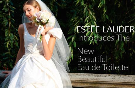 Духи для невесты от Estee Lauder