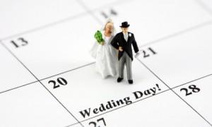 Электронное свадебное приглашение