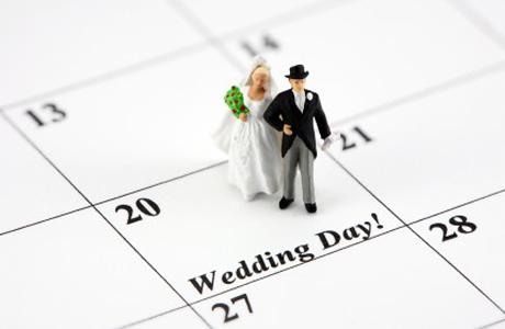 Электронное свадебное приглашение для гостей