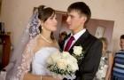 «Домашняя» свадьба