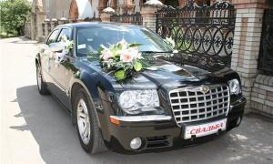 Свадебное авто напрокат