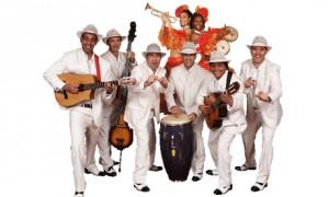 Музыка для латино-свадьбы