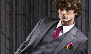 Материалы для свадебного костюма