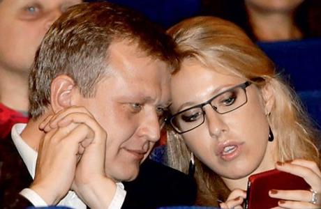 Ксения Собчак и Сергей Капков скоро поженятся